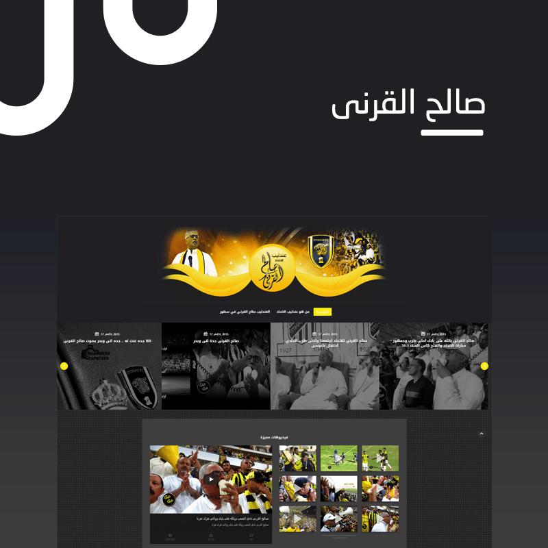 الموقع الرسمي لصالح القرني